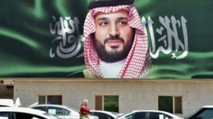 صورة لولي العهد السعودي محمد بن سلمان في 22 تشرين الأول/أكتوبر 2018 ، في العاصمة الرياض.