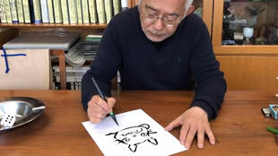 Toshio Suzuki contributed the video to a website intended to support children stuck at home during the pandemic
