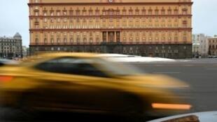 مركز الاستخبارات الروسية (كي.جي.بي سابقا) في موسكو في 30 كانون الأول/ديسمبر 2016