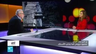 2020-03-10 17:15 ثقافة/ محمود درويش