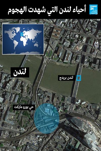 أين وقع هجوم لندن؟