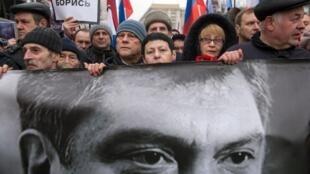 La marche en mémoire de Boris Nemtsov à Moscou, le 1er mars 2015.
