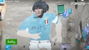 جدارية مارادونا في الحي الإسباني في مدينة نابولي الإيطالية