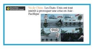 L'Otan oriente sa stratégie vers une position plus ferme envers la Chine