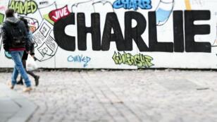 """ذكرى مرور عامين على الاعتداء الإرهابي الذي استهدف أسبوعية """"شارلي إيبدو"""" الساخرة"""