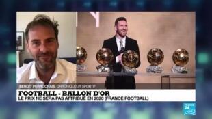 2020-07-20 15:12 Il n'y aura pas de Ballon d'Or 2020