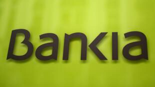El logotipo del banco español Bankia, en una imagen tomada en Madrid el 23 de agosto de 2018