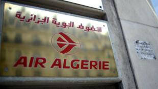 L'avion d'Air Algérie était affrété par la compagnie espagnole Swift Air