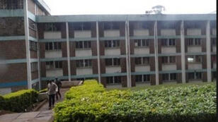 The University of Nairobi's Kikuyu campus
