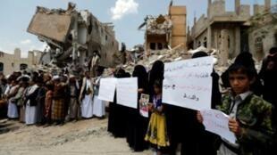 وقفة احتجاجية امام منزل دمرته غارة جوية في صنعاء في 26 آب/أغسطس 2017