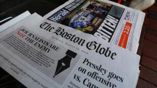 La primera página del periódico 'The Boston Globe' refiriéndose a su defensa editorial de la libertad de prensa.