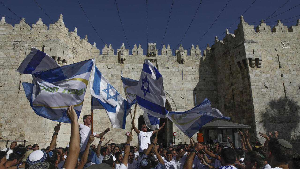Israeli nationalists to march in East Jerusalem as Palestinians call for 'Day of Rage' in responsegoogle-play-badge_EN