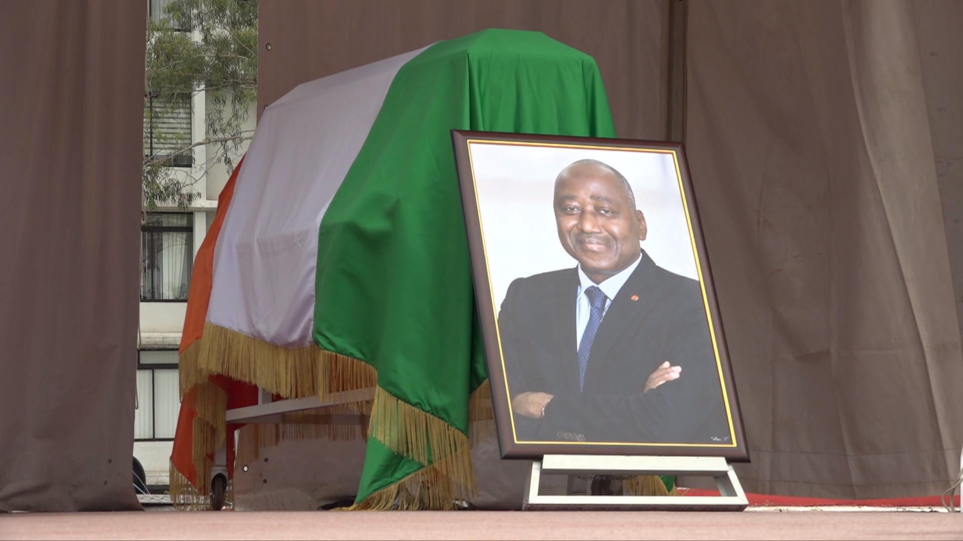 Amadou Gon Coulibaly, défunt premier ministre ivoirien