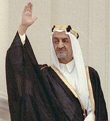 Le roi Fayçal ben Abdelaziz Al Saoud, en 1971.