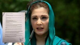 Maryam Nawaz le 5 juillet dernier, se justifiant publiquement de l'affaire à Islamabad.