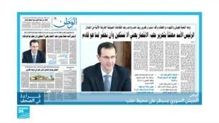 2020-02-18 08:13 قراءة في الصحف