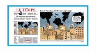 RVP LE TEMPS GAZA