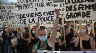 France-Demos