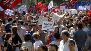 """تونسيون يتظاهرون وسط العاصمة ضد مشروع قانون """"المصالحة"""" 12 أيلول/سبتمبر 2015"""