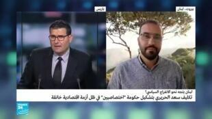 الحريري كلف الخميس لتشكيل حكومة جديدة