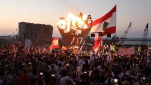 2020-10-17T170753Z_1026922952_RC2FKJ9E22PF_RTRMADP_3_LEBANON-CRISIS-PROTESTS