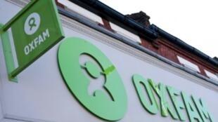 """منظمة """"أوكسفام"""" إحدى أكبر المؤسسات الخيرية في العالم الناشطة في مجال مواجهة الكوارث."""