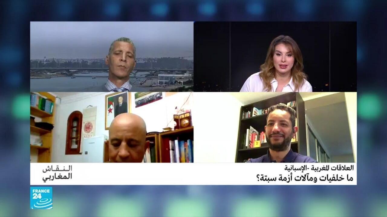 النقاش المغاربي فرانس 24 المغرب سبتة إسبانيا الهجرة