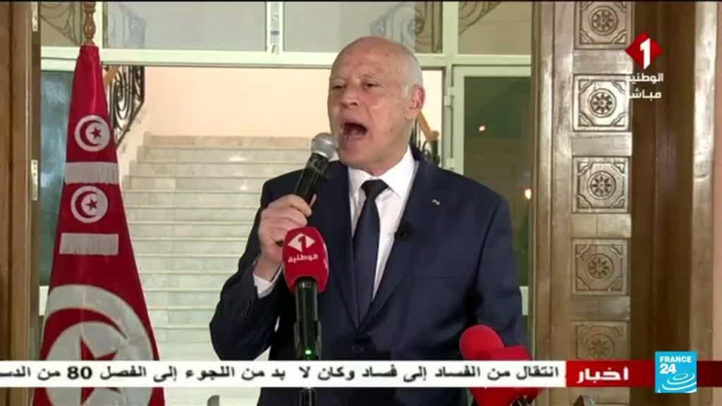 الرئيس التونسي قيس سعيّد في كلمة من سيدي بوزيد