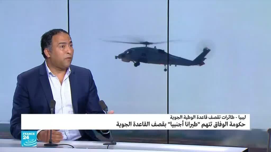 """من له مصلحة وقدرة على ضرب """"هوك"""" التركية في ليبيا؟"""