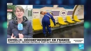 2020-05-11 12:32 Déconfinement en France : reprise partielle des transports en Ile-de-France, port du masque obligatoire