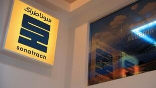 شركة سوناطراك العملاقة للمحروقات بالجزائر