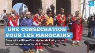 Des dizaines d'artistes ont défilé, le 14 décembre, au rythme de leurs tambours et castagnettes d'acier dans les rues d'Essaouira, dans le sud du Maroc, pour célébrer l'inscription de leur musique gnaoua au patrimoine immatériel de l'Unesco.