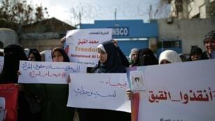 تظاهرة تضامن مع محمد القيق في غزة، في 21 شباط/فبراير 2016
