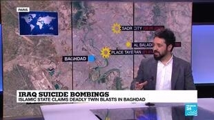 Wassim Nasr, FRANCE 24's terrorism expert, discusses the implications of Thursday's suicide bombings in Baghdad.