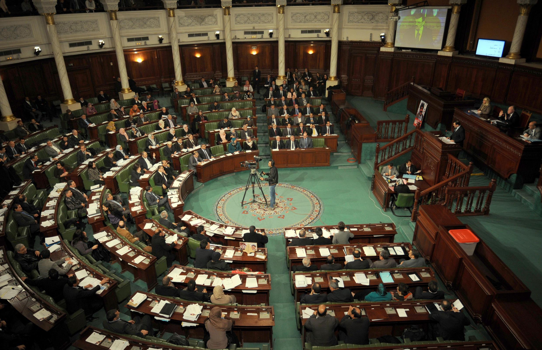 Assemblée nationale tunisienne
