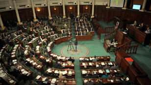 Assemblée nationale tunisienne