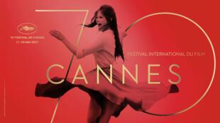 L'affiche officielle du 70e Festival de Cannes.