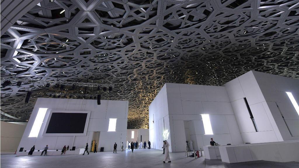 Le Louvre Abu Dhabi a été inauguré le mercredi 8 novembre 2017.