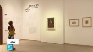 2019-10-07 14:50 عشرات من أعمال بيكاسو تعرض في لبنان