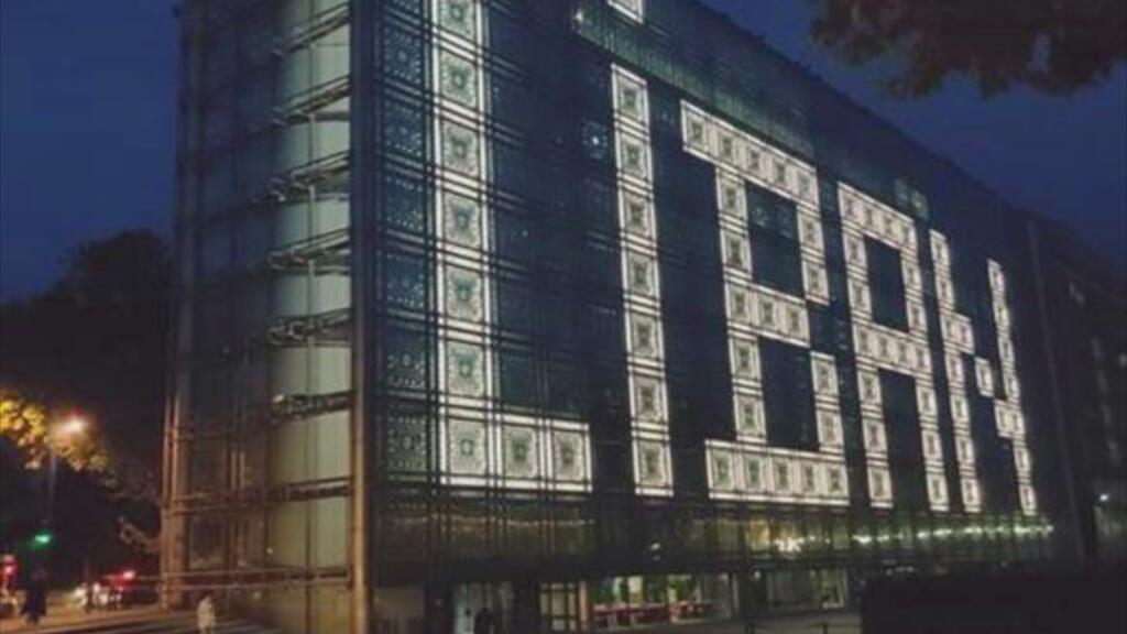 """""""24 h pour le Liban"""" : à Paris, l'institut du monde arabe rend hommage à Beyrouth"""