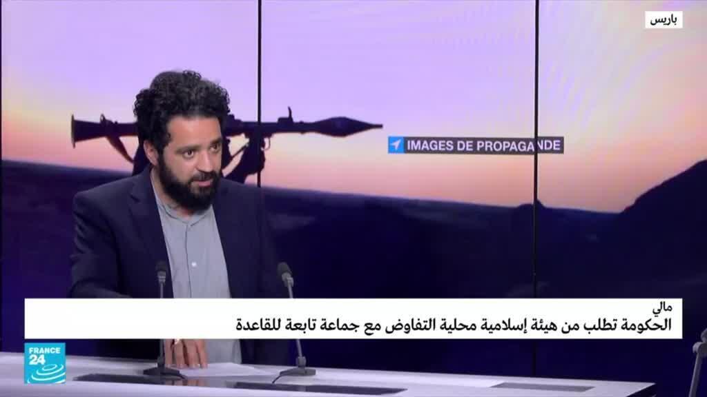 الخبير في الحركات الجهادية في فرانس24 وسيم نصر