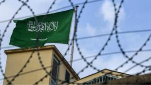 L'ambassade saoudienne à Istanbul en Turquie, où a eu lieu le meurtre du journaliste dissident Jamal Khashoggi.