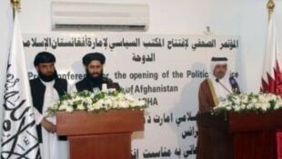 مؤتمر صحافي سابق لممثلي حركة طالبان في قطر