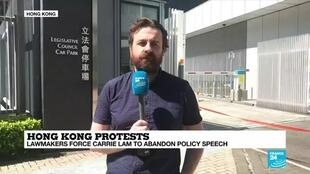 2019-10-16 08:02 EN NW GRAB HONG KONG CARRIE LAM SPEECH INTERRUPTED PROTESTS CORRESPONDENT OLIVER FARRY
