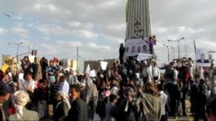 مظاهرة مناهضة للحوثيين في صنعاء