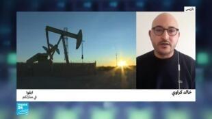 2020-04-21 14:01 أسواق المال السعودية والخليجية تتراجع