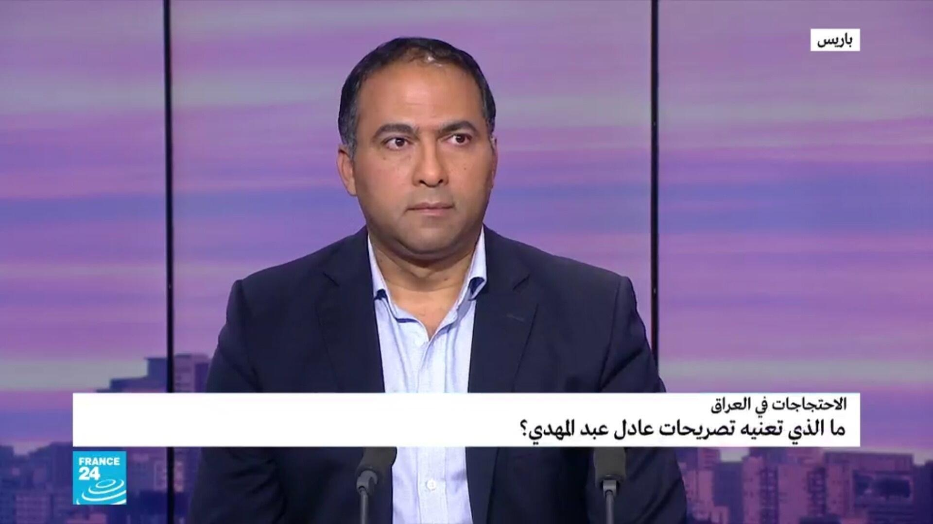 محرر الشؤون الدولية في قناة فرانس24 خالد الغربلي