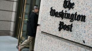 مدخل صحيفة واشنطن بوست