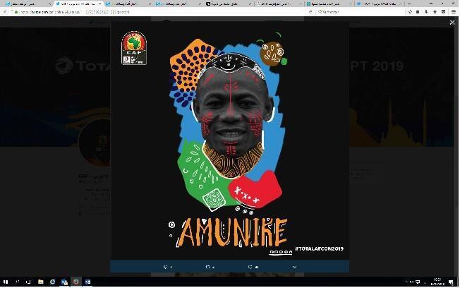 "لاعب نيجيريا السابق ومدرب تانزانيا إيمانويل أمونيكيه ضيف شرف قرعة ""كان 2019"""