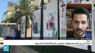 أسامة السنوسي مراسل فرانس24 في الجزائر